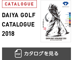 DAiya Golf Catalogue 2018