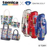 【ニュースリリース】ミニカー「トミカ」をイメージした大人のためのゴルフ用品2019年新作「tomica」のゴルフ用品3商品を発売