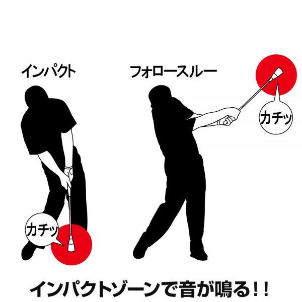 スイング 練習 機 ゴルフ