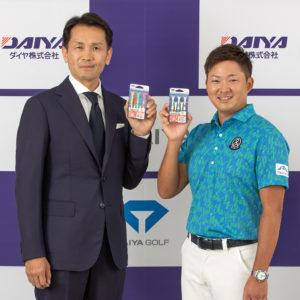 【ニュースリリース】ダイヤ株式会社がプロゴルファー今平周吾選手と所属契約を締結