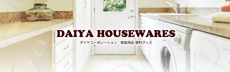 DAIYA HOUSEWARES