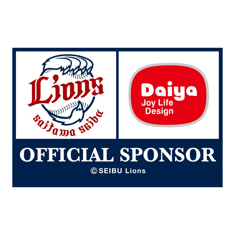 【ニュースリリース】埼玉西武ライオンズと2018年スポンサー契約を締結
