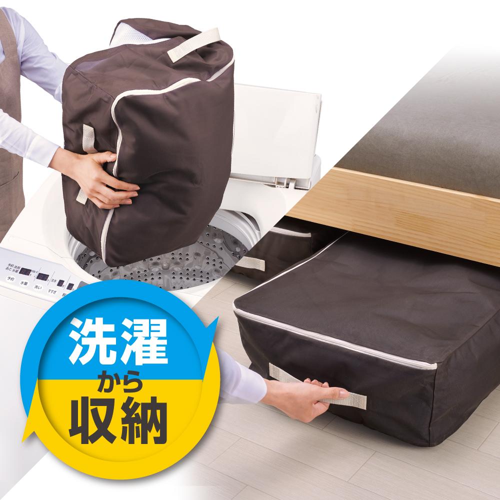日経MJ:『ダイヤ 洗濯できる収納袋』が「洗濯ネットにもなる寝具袋」として新製品紹介されました。※2018年2月28日