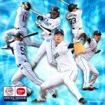 【ニュースリリース】4月21日(日) 平成最後の埼玉西武ライオンズホームゲームに協賛「ダイヤコーポレーション ファミリーフェスタ」を開催