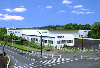 CHIBA R&D Distribution Center